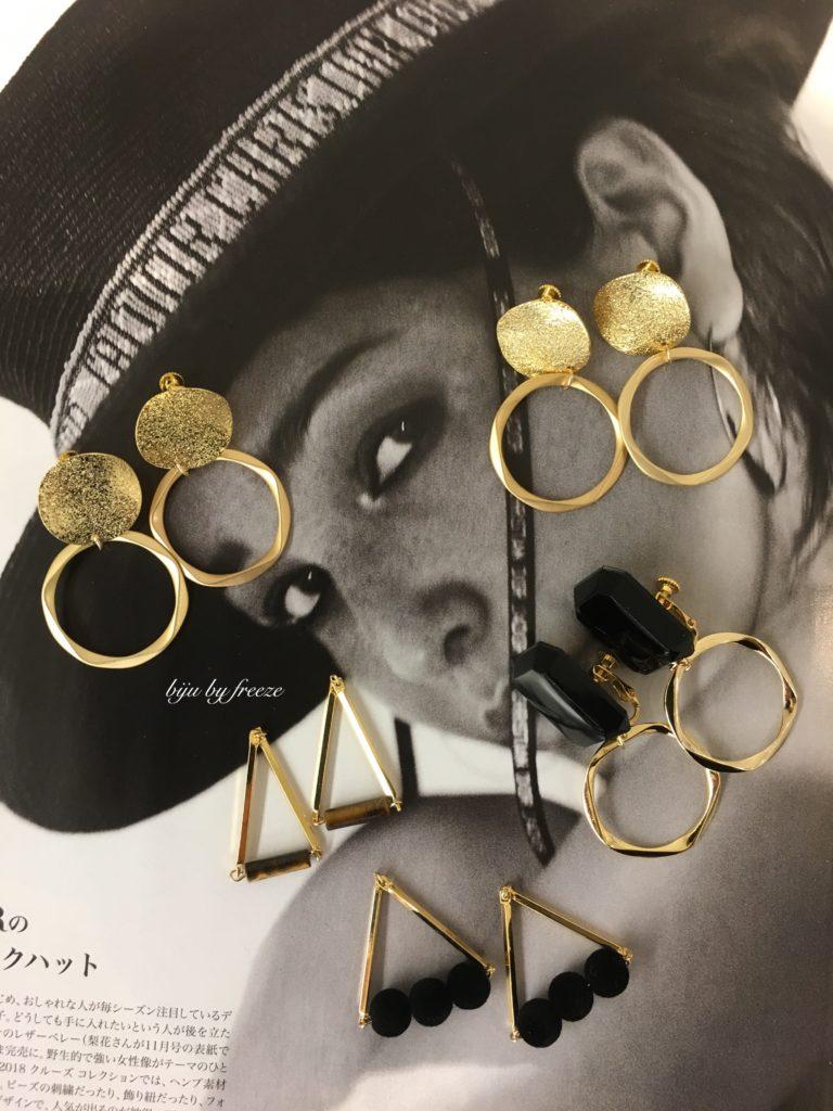 人気accessory